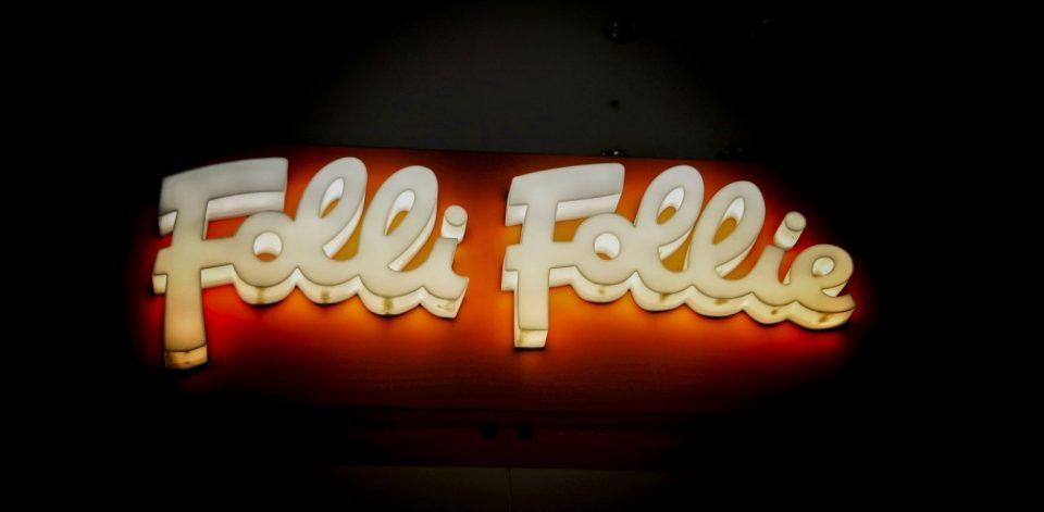 Επιτροπή Κεφαλαιαγοράς: Νέα πρόστιμα για την υπόθεση Folli Follie