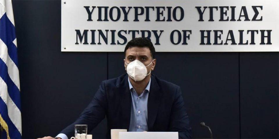 Στη Θεσσαλονίκη εκτάκτως ο Κικίλιας - Αναβάλλεται η σημερινή ενημέρωση