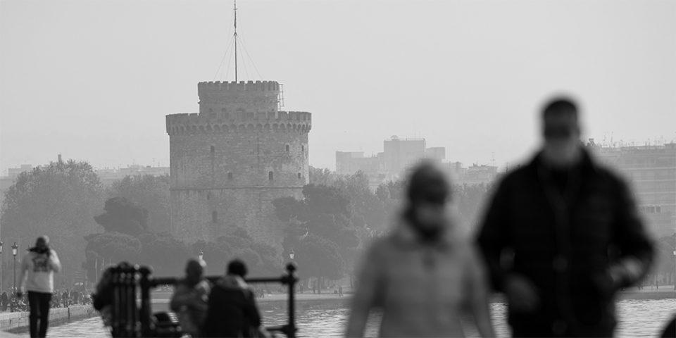 Κορονοϊός: «Καμπανάκι» από τον πρύτανη του ΑΠΘ για το ιικό φορτίο