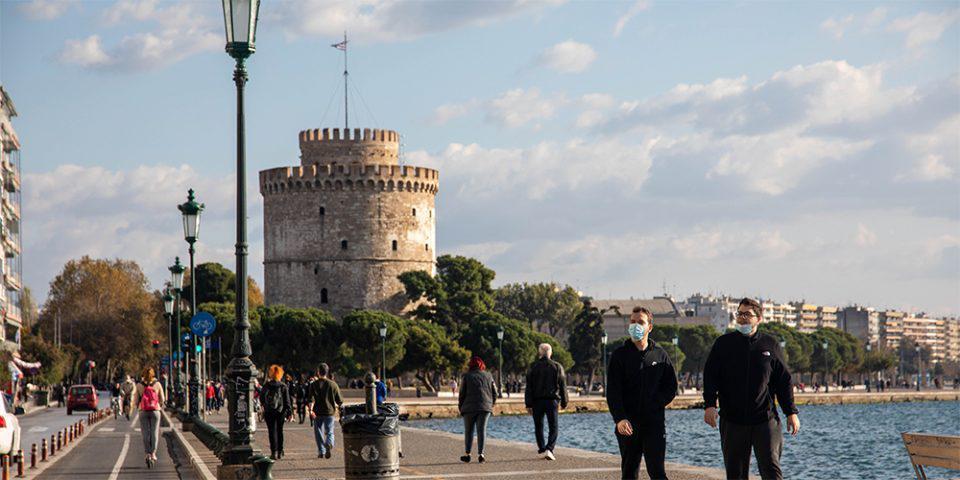 Κορωνοϊός - Θεσσαλονίκη: Τι δείχνουν τα πρώτα αποτελέσματα νέας μεθόδου για την επιτήρηση της εξέλιξης των μεταλλάξεων
