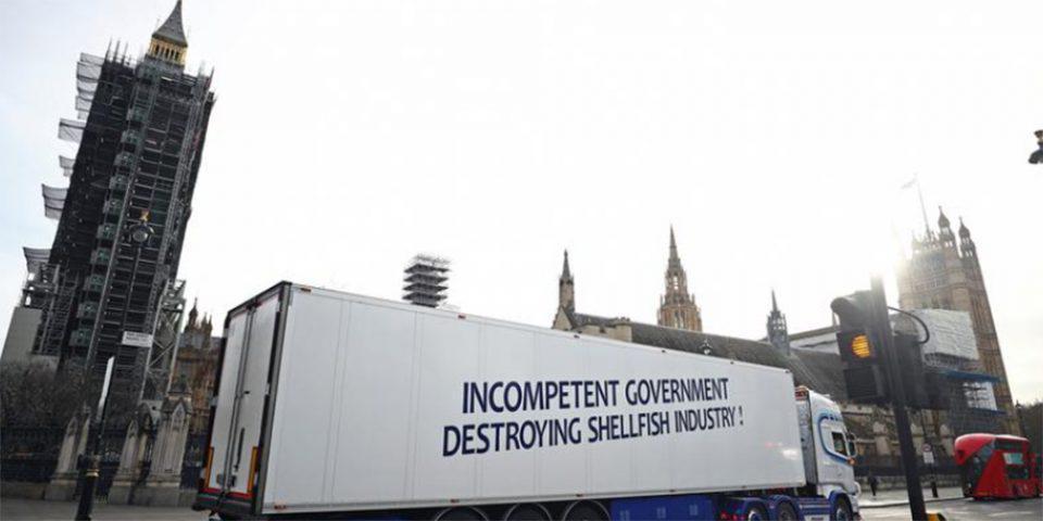 Brexit: Διαμαρτυρία εξαγωγέων θαλασσινών - Φορτηγά κατέκλυσαν τη Ντάουνινγκ Στριτ [εικόνες]