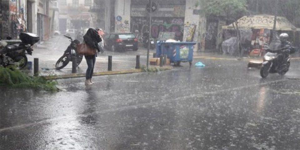 Καιρός: Καταιγίδες και ισχυροί άνεμοι - Πού θα είναι έντονα τα φαινόμενα