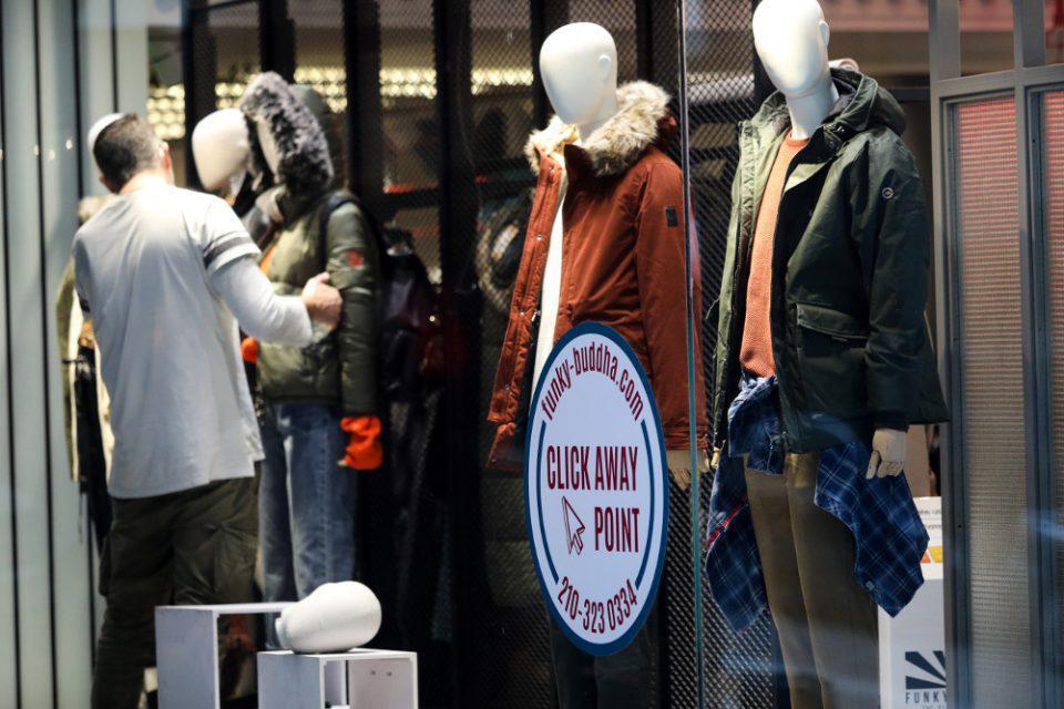 Λιανικό εμπόριο: Οι ΚΑΔ που λειτουργούν από Δευτέρα 18 Ιανουαρίου