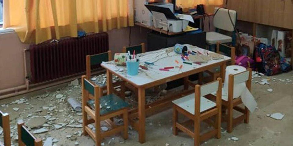 Έπεσαν σοβάδες σε νηπιαγωγείο της Κέρκυρας - Από θαύμα δεν τραυματίστηκαν παιδιά [βίντεο]