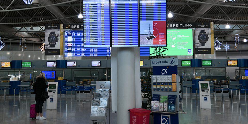 Κορωνοϊός - Lockdown: Παράταση ΝΟΤΑΜ για πτήσεις εσωτερικού έως τις 8 Φεβρουαρίου - Ποιες επιτρέπονται