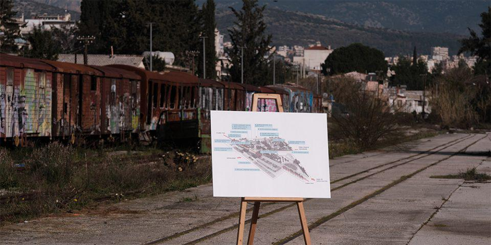 Σε πάρκο τεχνολογίας μετατρέπεται το παλιό αμαξοστάσιο του ΟΣΕ στους Αγίους Αναργύρους
