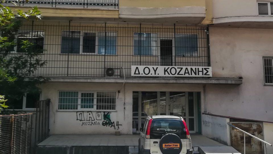 Κοζάνη: Πέθανε ο εφοριακός που του επιτέθηκαν με τσεκούρι