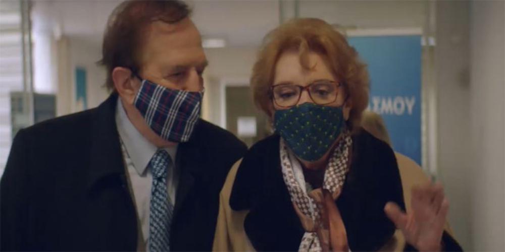 «Το ραντεβού για εμβολιασμό είναι ραντεβού ζωής»: Το νέο σποτ με «άρωμα» παλιού ελληνικού κινηματογράφου!