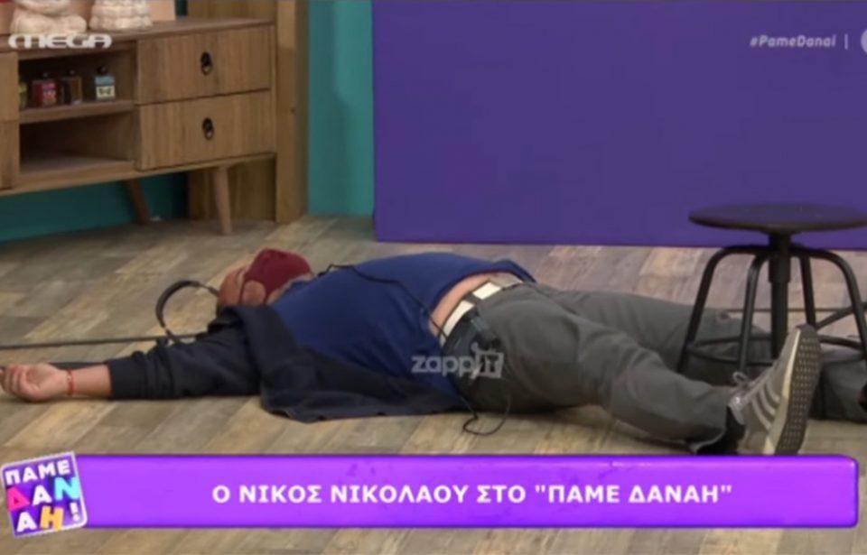 «Πάγωσαν» στο «Πάμε Δανάη»: Σωριάστηκε στο πάτωμα ο floor manager της εκπομπής