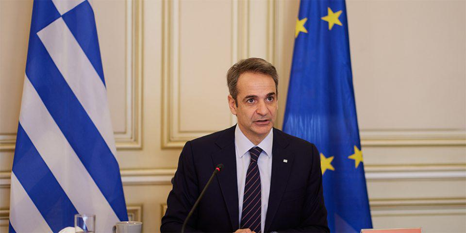 Μήνυμα Μητσοτάκη για την ανάληψη της προεδρίας της IHRA από την Ελλάδα