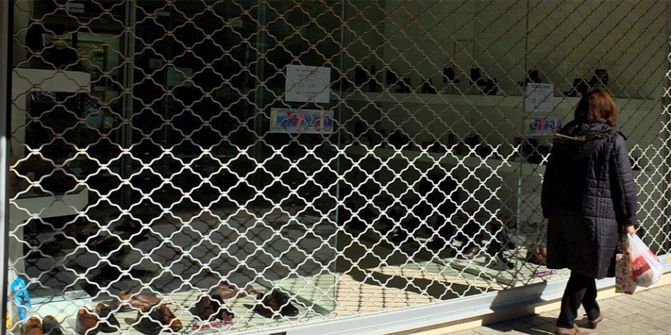 Αχαΐα: Οι έμποροι ετοιμάζουν «αντάρτικο» ανοίγοντας τα καταστήματα