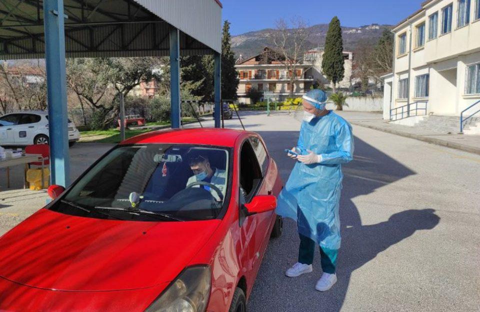 Κορωνοϊός: 44 κρούσματα σε 4.560 rapid test μέσα από το αυτοκίνητο