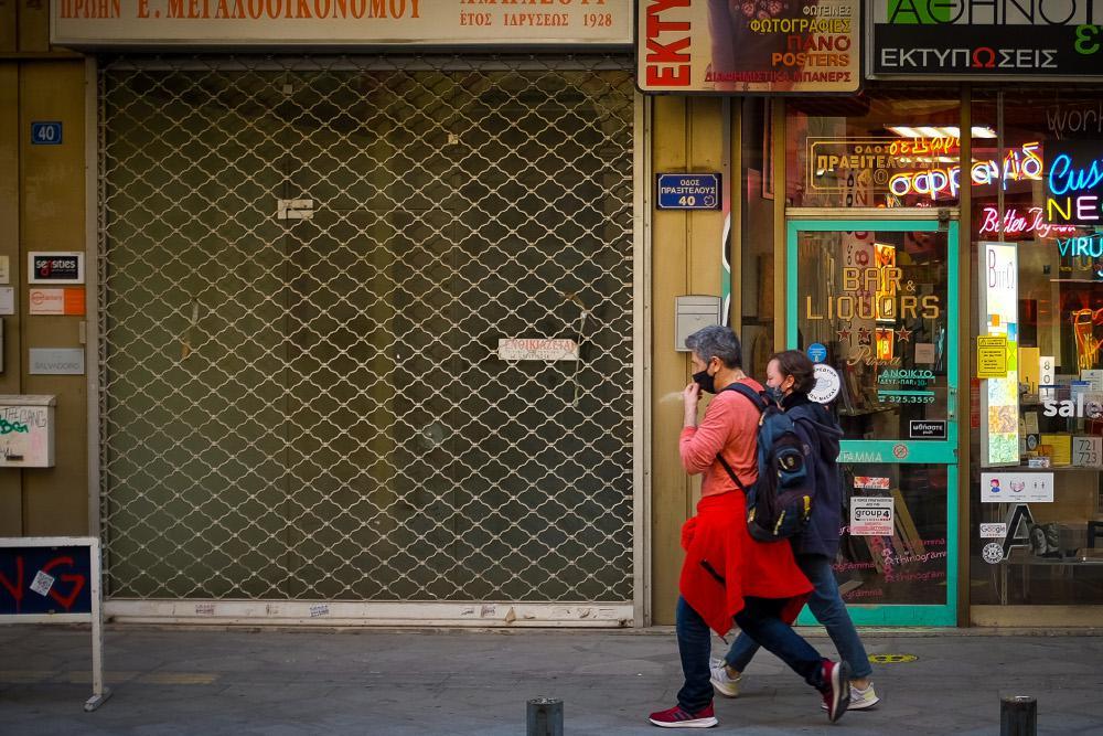 Κορωνοϊός: Αρνητική πρωτιά στην Αττική με 687 νέα κρούσματα – «Έκρηξη» στη Θεσσαλονίκη