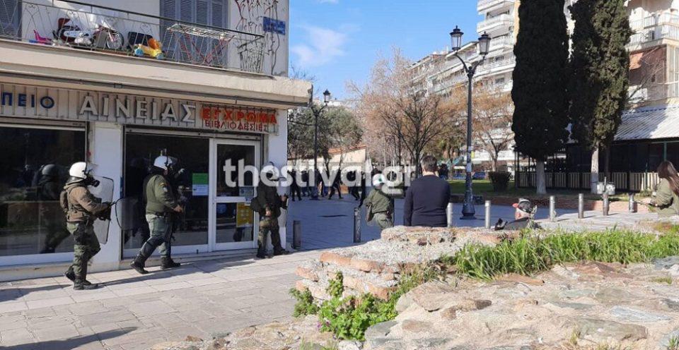 Θεσσαλονίκη: Ένταση και μολότοφ στο συλλαλητήριο για την Παιδεία