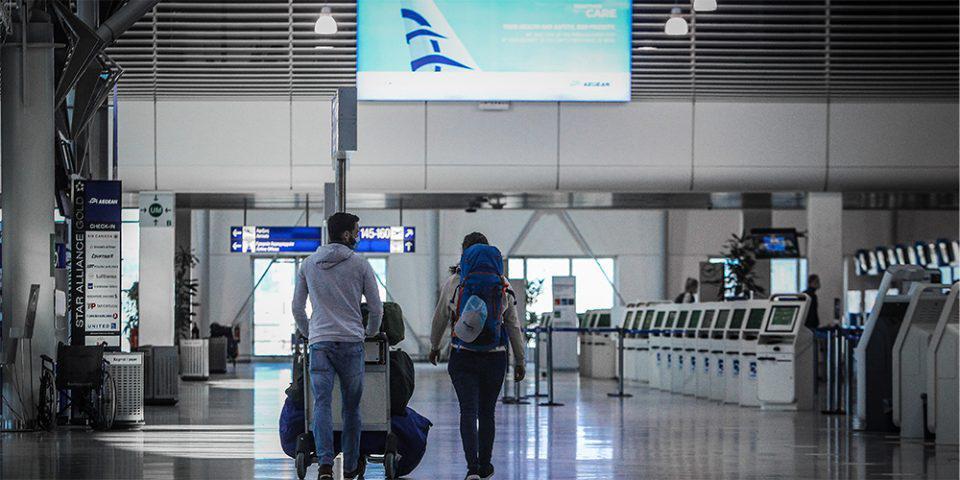 Ταξίδια: Η πρόταση της Κομισιόν για χαλάρωση των μέτρων!
