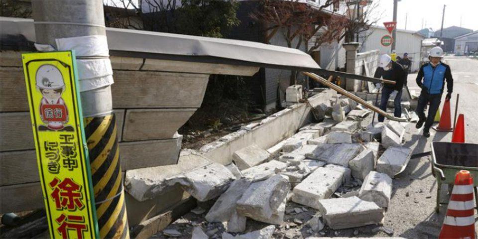 Ιαπωνία: Μνήμες του 2011 ξύπνησε η ισχυρή σεισμική δόνηση - Πληροφορίες για δεκάδες τραυματίες [βίντεο]
