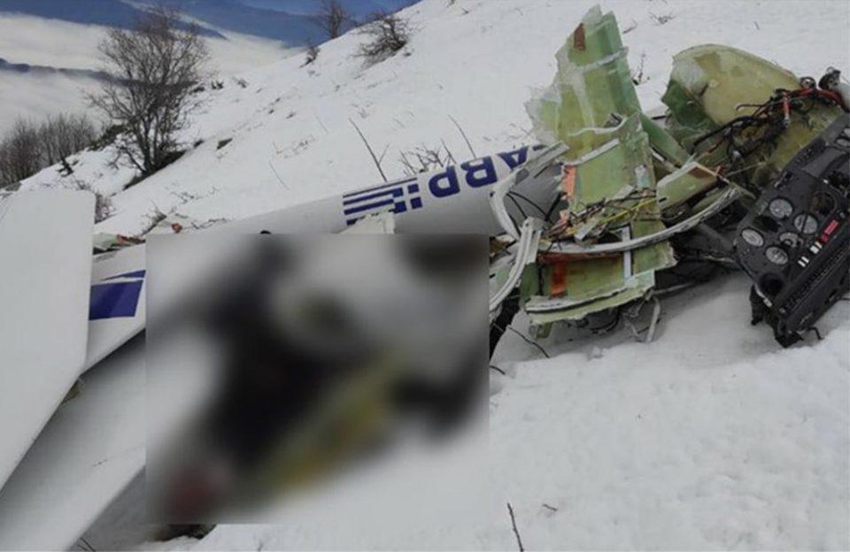 Πτώση αεροσκάφους στα Ιωάννινα: Εντοπίστηκε η σορός του 32χρονου πιλότου