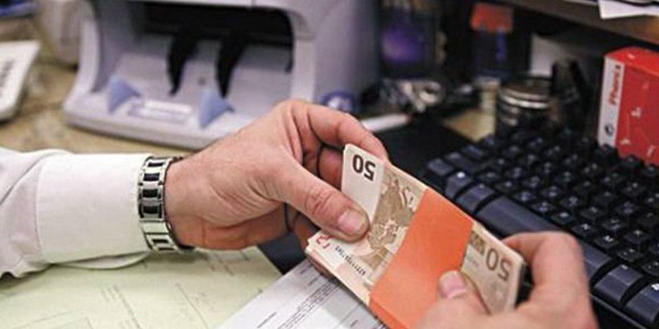 Πληρωμές: Τι θα δοθεί από e-ΕΦΚΑ και ΟΑΕΔ από 16 έως και 20 Αυγούστου