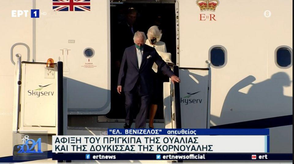 25η Μαρτίου: Στην Αθήνα ο πρίγκιπας Κάρολος για τα 200 χρόνια από την Επανάσταση