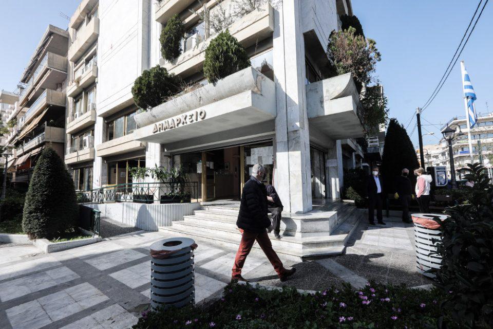 Κλειστό το Δημαρχείο στο Μοσχάτο λόγω κρουσμάτων κορωνοϊού