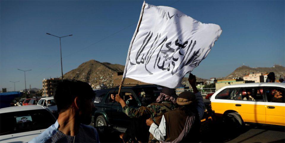 NYT: Οι αμερικανικές μυστικές υπηρεσίες βλέπουν πιθανή κατάληψη του Αφγανιστάν από τους Ταλιμπάν