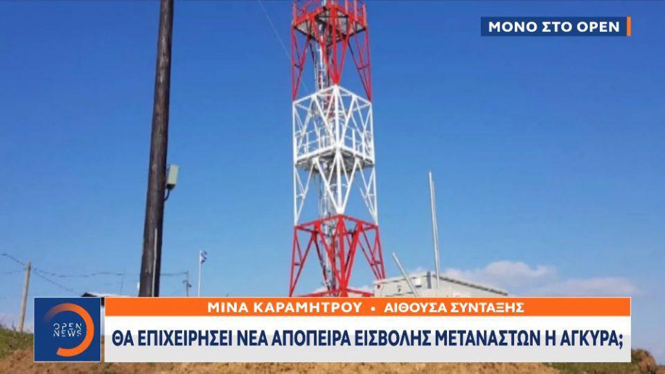 Στήθηκαν οι πυλώνες για το ηλεκτρονικό «δίχτυ» στον Έβρο [βίντεο]