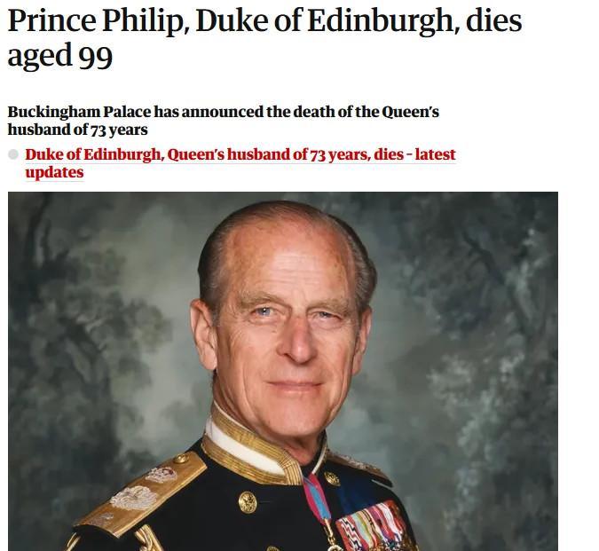 πρίγκιπας Φίλιππος