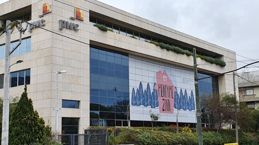 H PwC Ελλάδας κοντά στις επιχειρήσεις για την βελτιστοποίηση της εμπειρίας των πελατών τους
