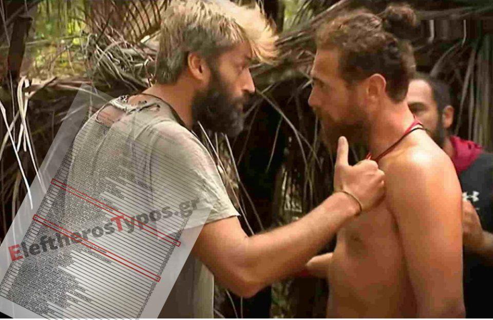 Survivor: Κοινή κάθοδος στις εκλογές για Αλέξη και Κώστα - Πόσους σταυρούς πήραν