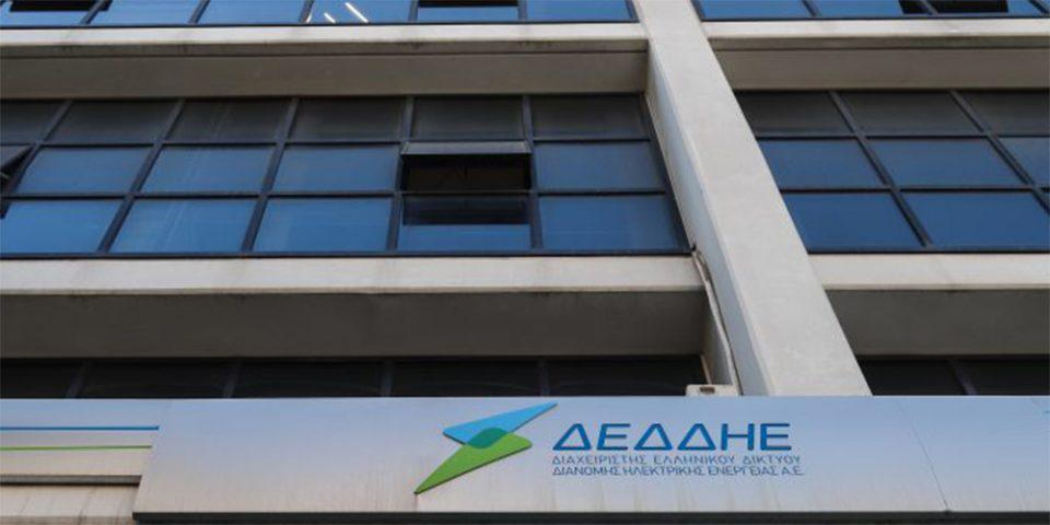 ΔΕΔΔΗΕ: Διακοπή ρεύματος σε Aθήνα και Χολαργό