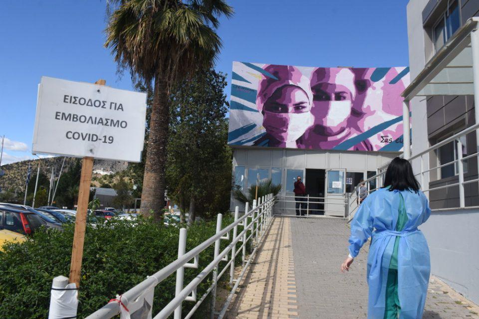 Εμβολιασμός: Ώθηση στην επιχείρηση «Ελευθερία» αυτή την εβδομάδα