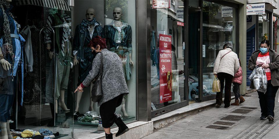 Κοζάνη: Για την άλλη Δευτέρα πάει το άνοιγμα του λιανεμπορίου