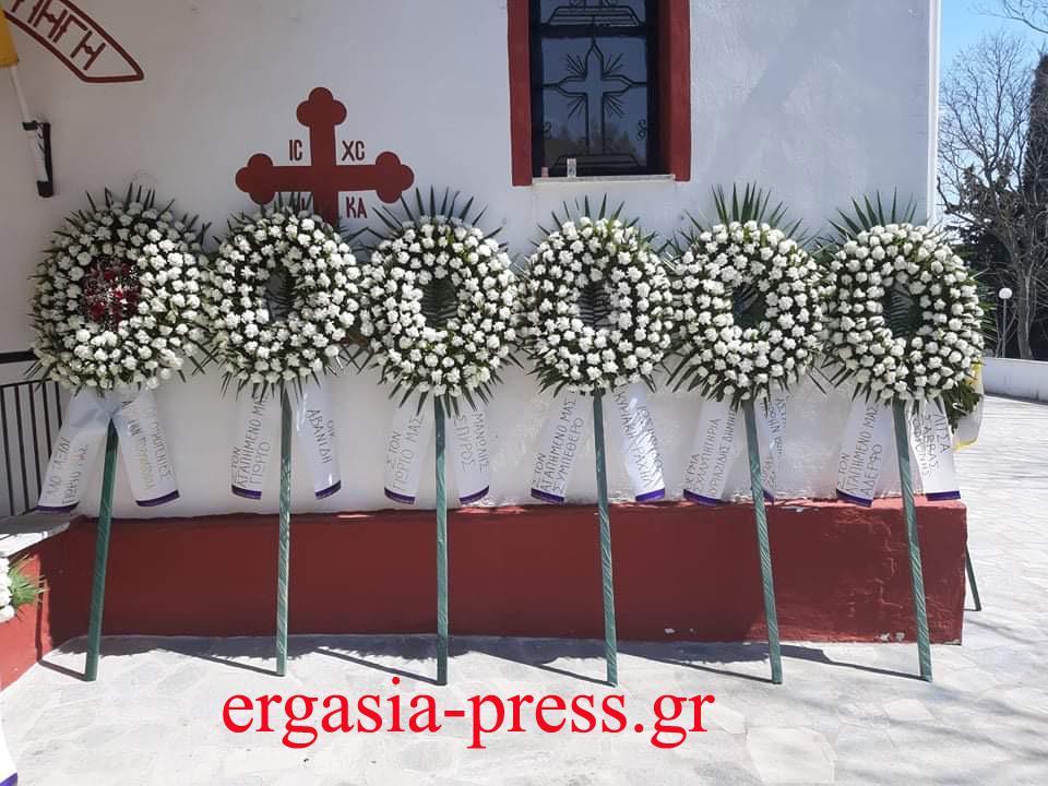 κηδεία Καραϊβάζ