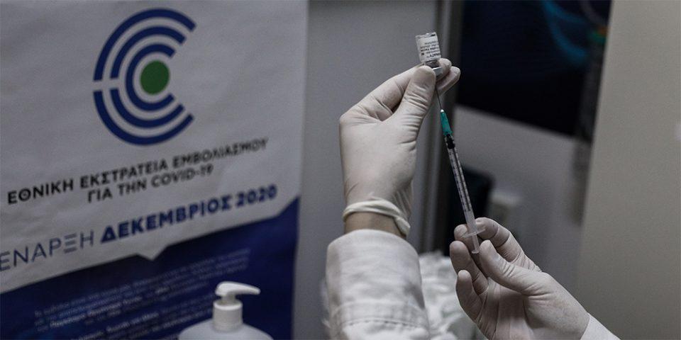 Κρήτη: Νέο περιστατικό με θρόμβωση - Στο νοσοκομείο 47χρονη