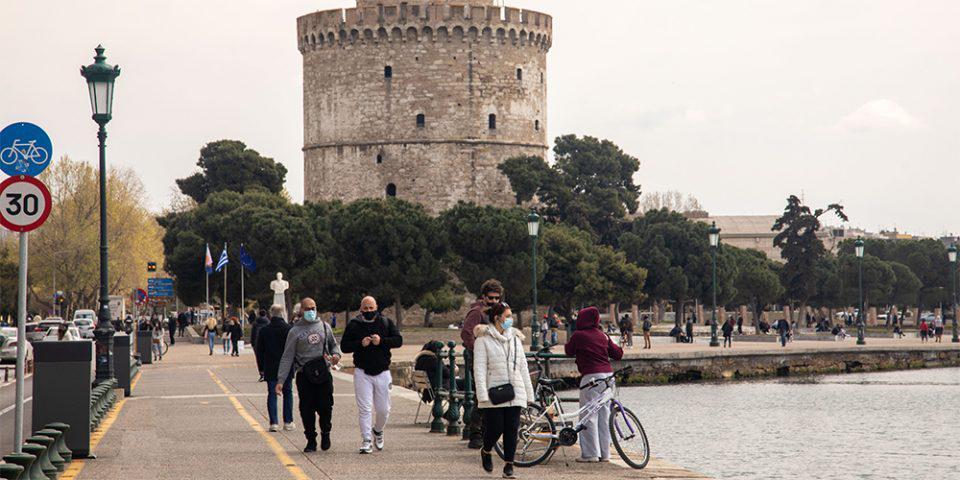 Θεσσαλονίκη - Κορωνοϊός