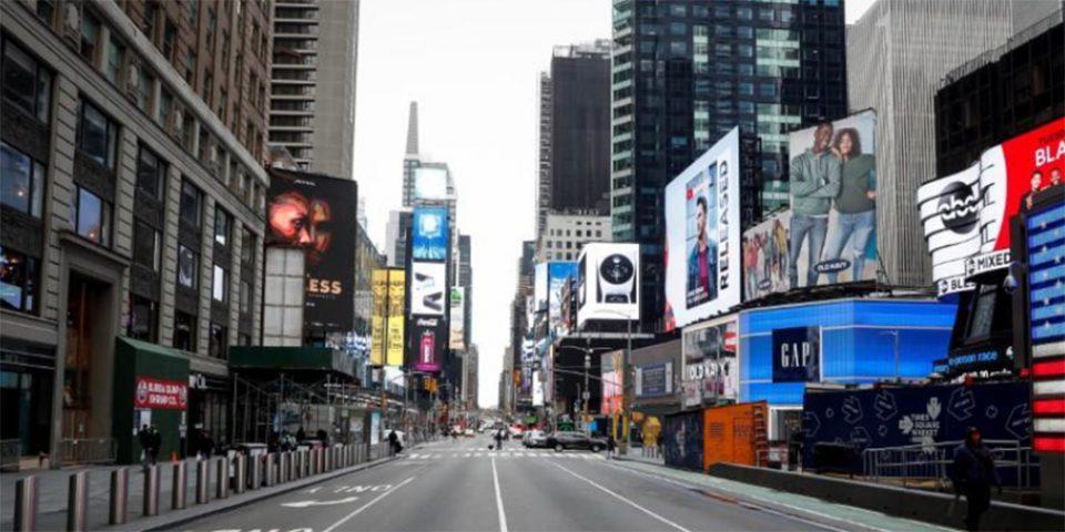 Κορωνοϊός: Η Νέα Υόρκη «ξανανοίγει» την 1η Ιουλίου!