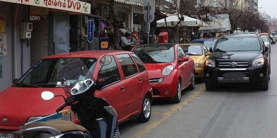 Επανέρχεται η ελεγχόμενη στάθμευση στο κέντρο της Αθήνας