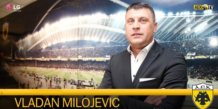 ΑΕΚ: Ανακοινώθηκε ο Μιλόγεβιτς - Ο αρχικός προγραμματισμός