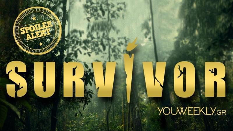Survivor 4 Spoiler: Αυτή είναι η ομάδα που κερδίζει αύριο