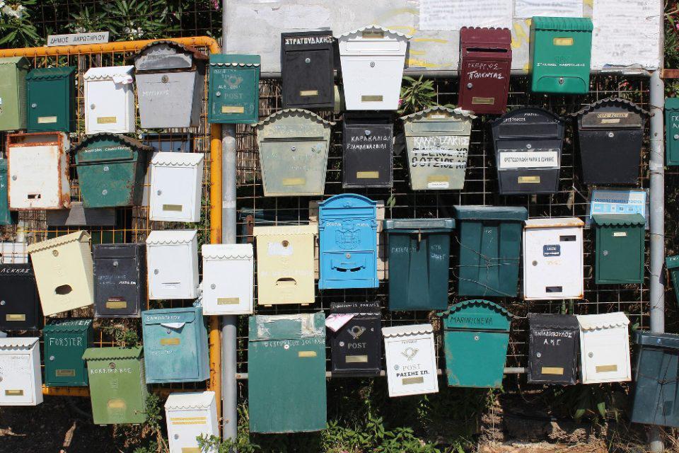 Λέσβος: Έλαβε το 2021 γράμμα που είχε σταλεί το 2003