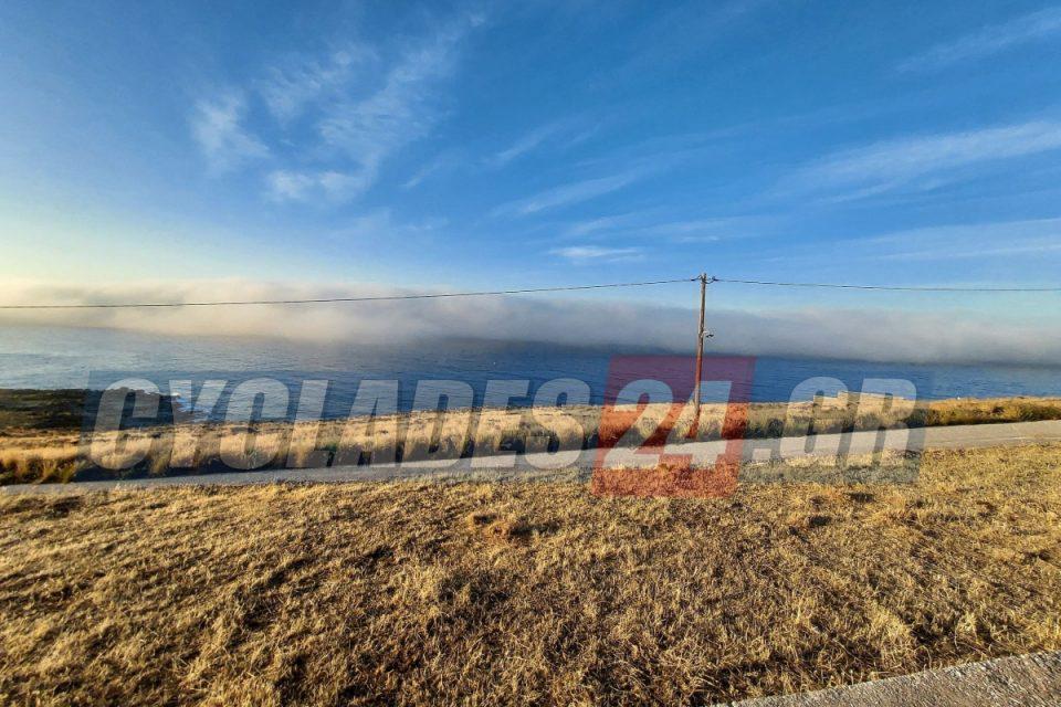 Sea smoke: SOS από Τήνο και Μύκονο - Το φυσικό φαινόμενο που «εξαφάνισε» τα δύο νησιά