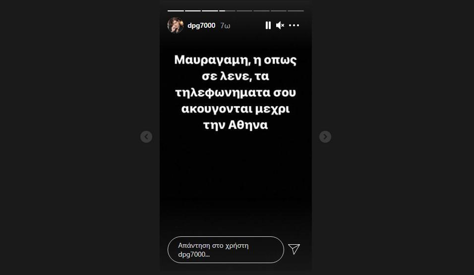 Παναθηναϊκός: «Ξαναχτύπησε» ο Γιαννακόπουλος – «Ψηφίζει» Παπανικολάου για τις εκλογές της ΕΟΚ