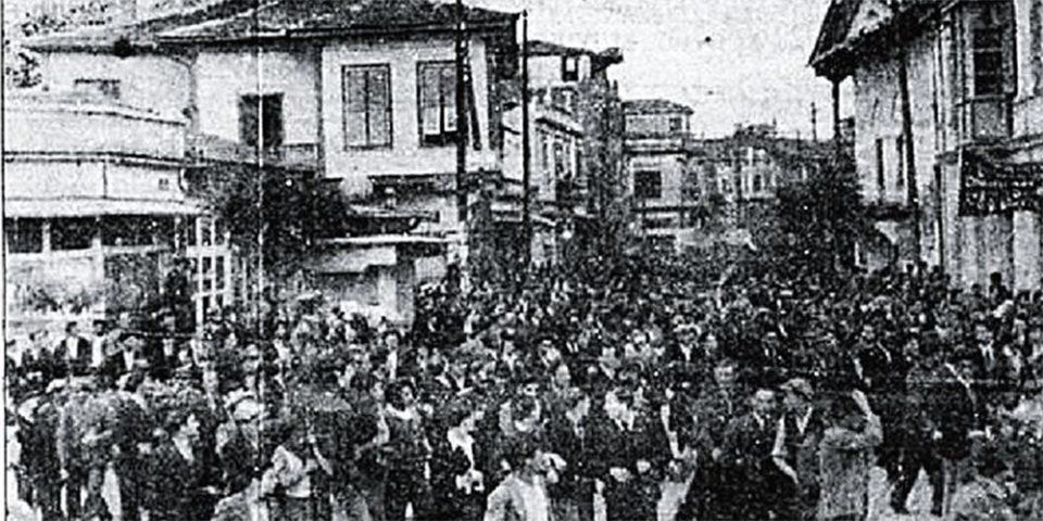 Ο ματωμένος Μάης του '36 στη Θεσσαλονίκη [εικόνες]