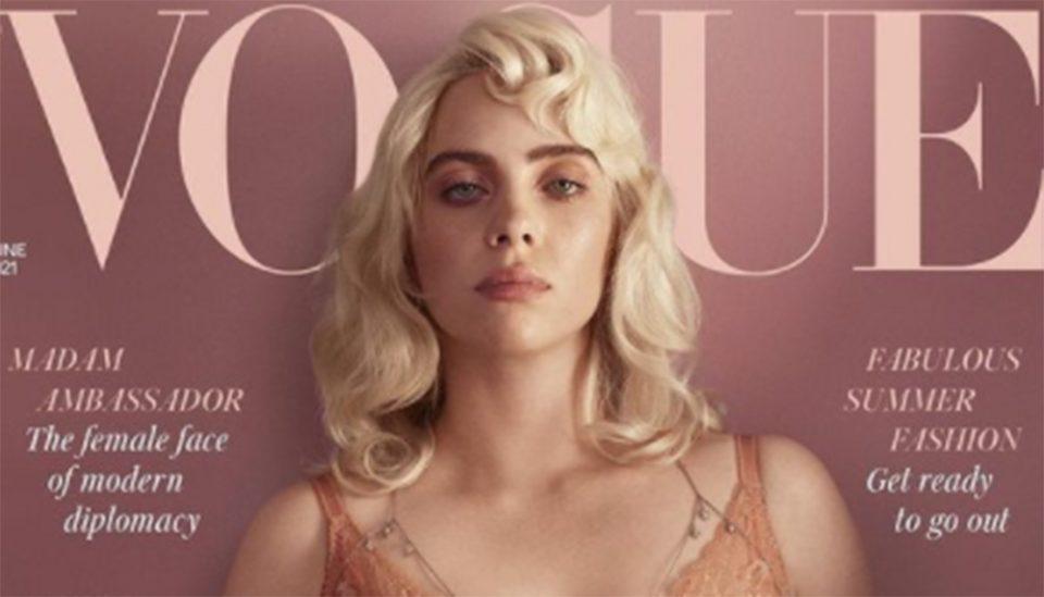Μπίλι Άιλις: Αγνώριστη στο εξώφυλλο της Vogue [εικόνες]