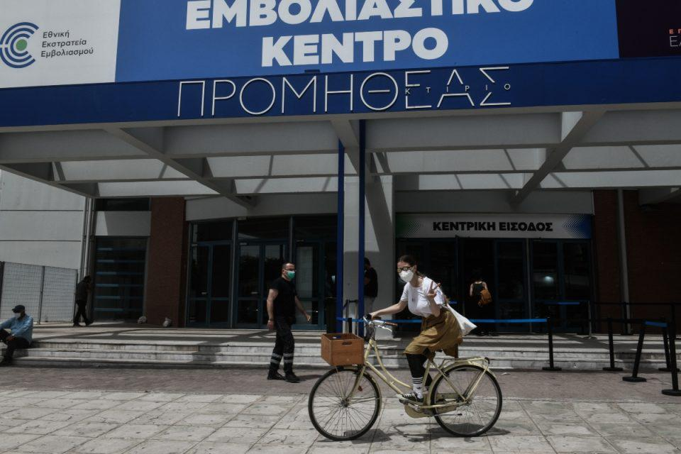Κορονοϊός: Χιλιάδες προστίθενται καθημερινά στη λίστα των πλήρως εμβολιασμένων – Απαλλάσσονται από τα self tests από τον επόμενο μήνα