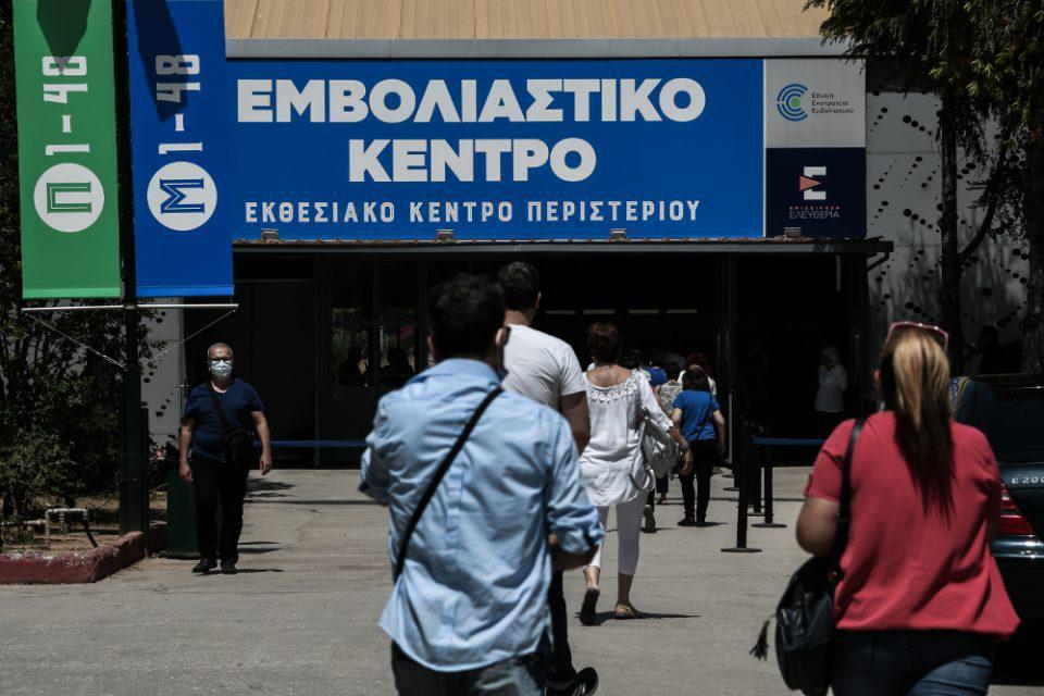 Κορονοϊός - Θεμιστοκλέους: Ξεκινά την Πέμπτη η χορήγηση της 3ης δόσης