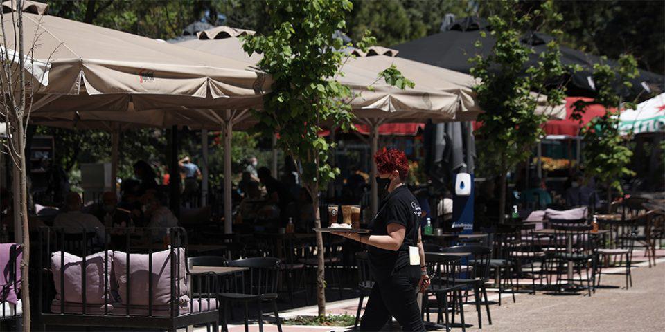 Εστίαση: Εγκρίθηκε το ελληνικό πρόγραμμα για τη στήριξη του κλάδου