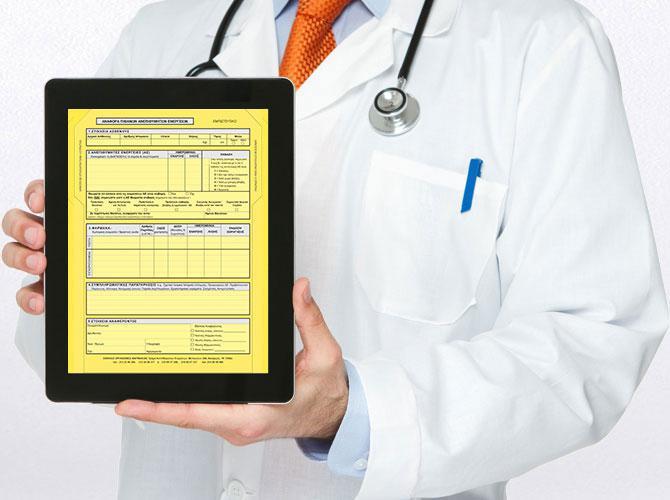 Κορονοϊός - Εμβόλια: Τι είναι η «κίτρινη κάρτα» του ΕΟΦ