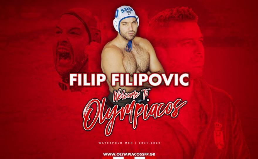 Ολυμπιακός: «Μπαμ» με Φιλίποβιτς στον Πειραιά