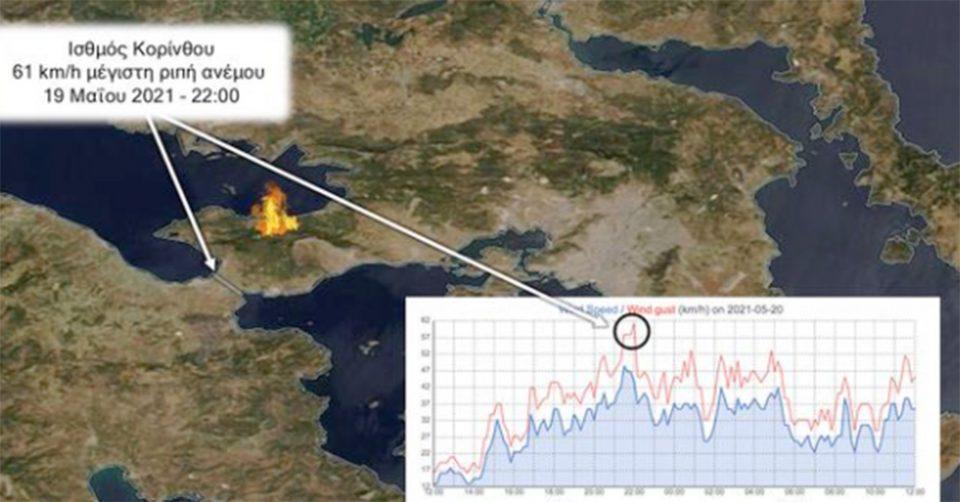 Φωτιά στον Σχίνο: Έως τις Κυκλάδες και την Ικαρία έφθασε ο καπνός